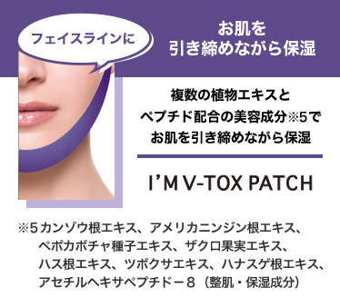I'M V-TOX PATCH